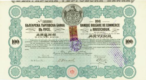 Banque Bulgare de Commerce a Roustchouk