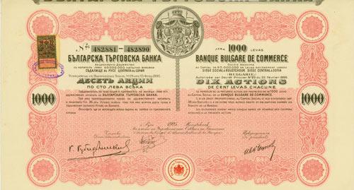Banque Bulgare de Commerce Société Anonyme