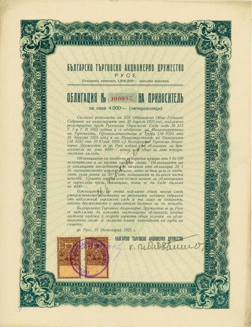 Bulgarische Handels-AG