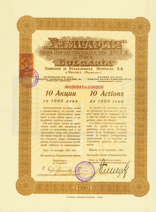 Bulgaria Compagnie de Réassurances Générales S. A.