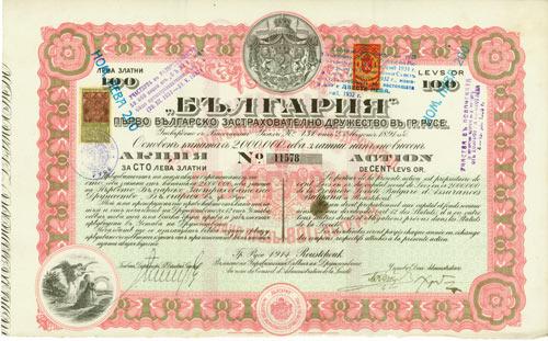Première Société Bulgare d'Assurances