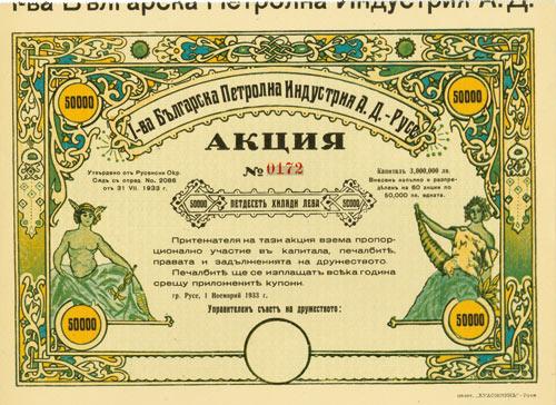 I. Bulgarische Erdöl-Industrie-AG