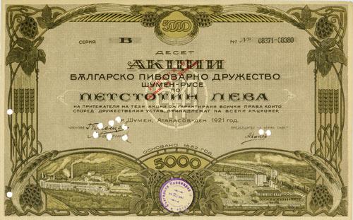 Bulgarische Bierbrauerei AG Schumen-Ruse