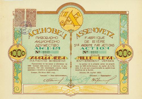 Assenovetz Fabrique de Bière Société Anonyme par Actions