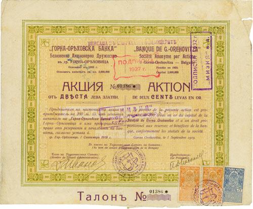 Banque de G.-Orehovitza Société Anonyme