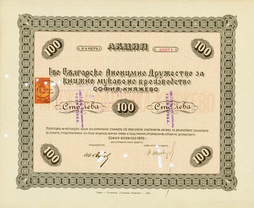 I. Bulgarische AG für Papierherstellung