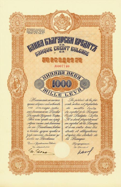 Banque Crédit Bulgare S. A.