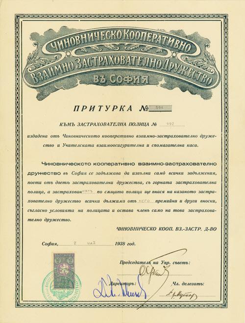 Tschinownitschesko Versicherungsgesellschaft auf Gegenseitigkeit