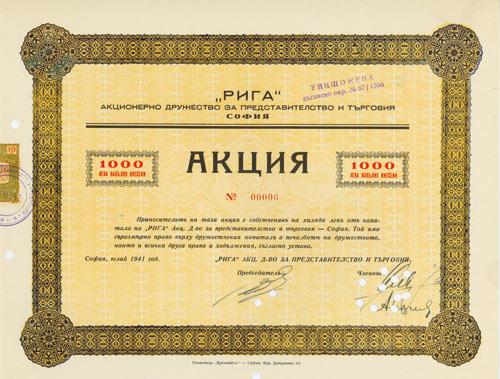 Riga AG für Vertretung und Handel