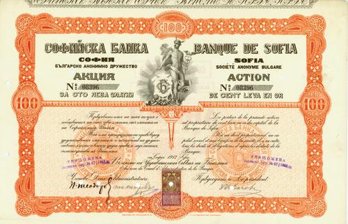 Banque de Sofia Société Anonyme Bulgare