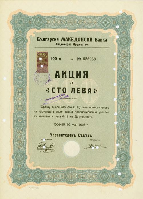 Bulgarische Mazedonische Bank AG