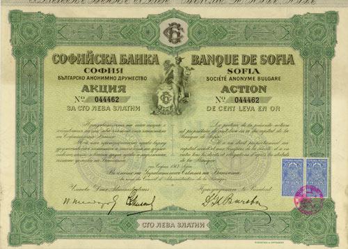 Banque de Sofia Société Anonyme