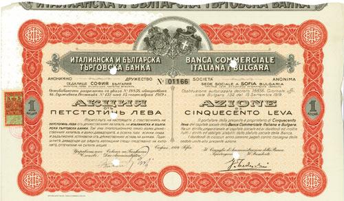 Banca Commerciale Italiana e Bulgara S.A.