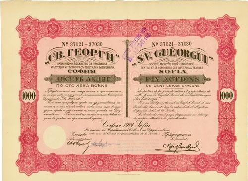 Sv. Guéorgui Société Anonyme pour l'Industrie Textile et le Commerce des Metériaux Textiles