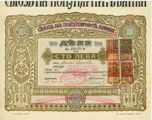 Verband der Volksbanken