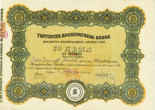 Kooperative Handelsbank/Kreditkooperative