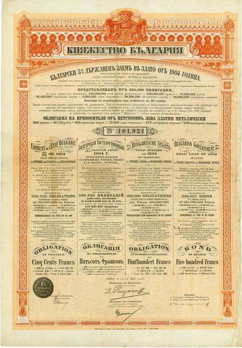 Fürstentum Bulgarien: Staatsgoldanleihe mit Verpfändung der Stempel-, Tabak- und Mourourié-Steuer