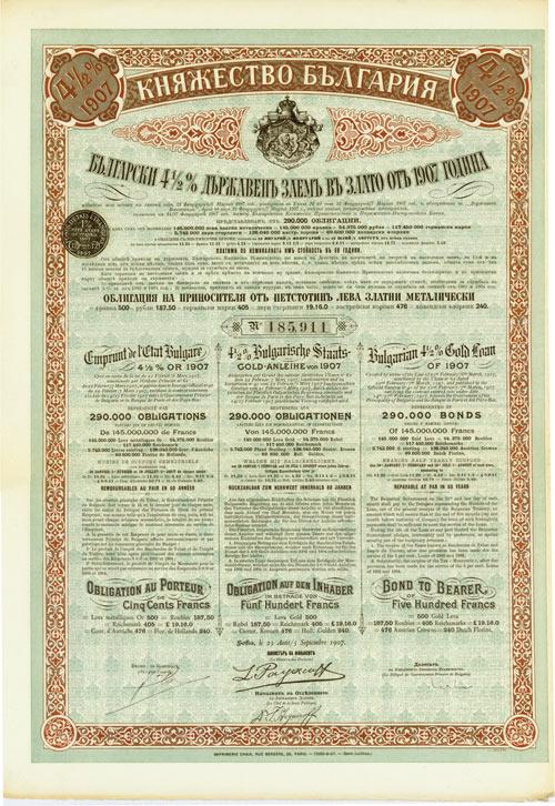 Fürstentum Bulgarien: Staatsgoldanleihe