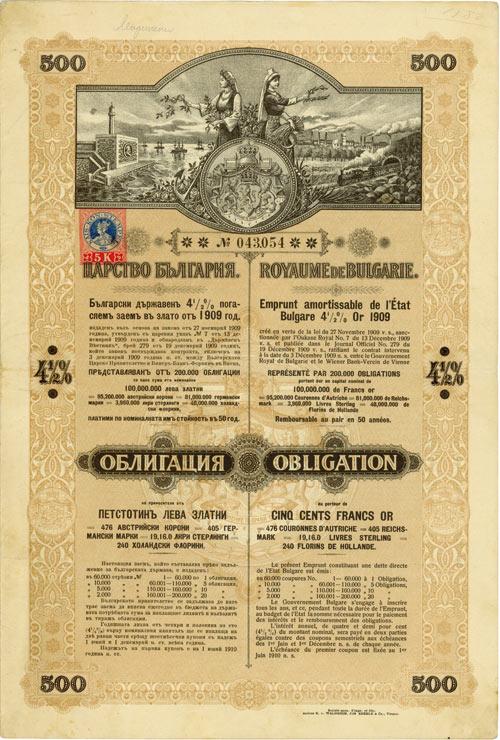 Königreich Bulgarien: Emprunt amortissable de l'Etat Bulgare