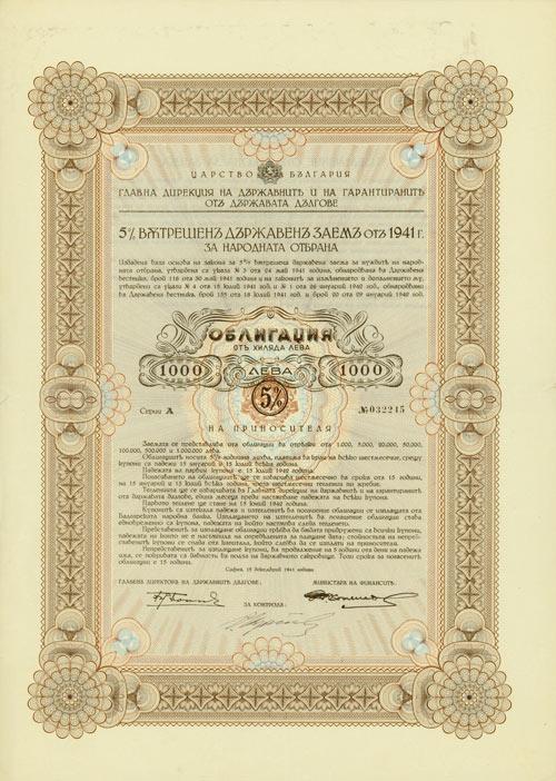 Königreich Bulgarien: Innere Anleihe für die Volksvereinigung