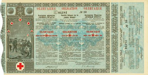Société Bulgare de la