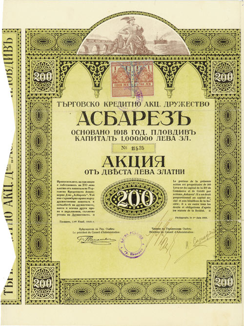 Handels- und Kredit-AG