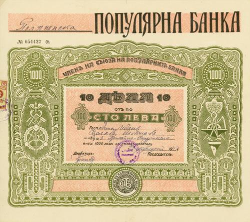 Poljanensker Volksbank