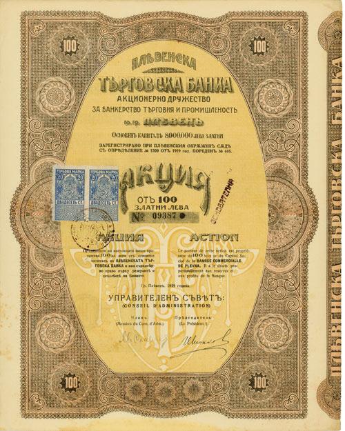 Plevensker Handelsbank AG
