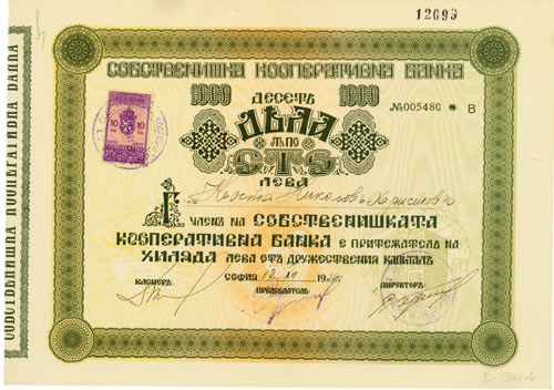 Sobstwenischka Kooperativna Banka