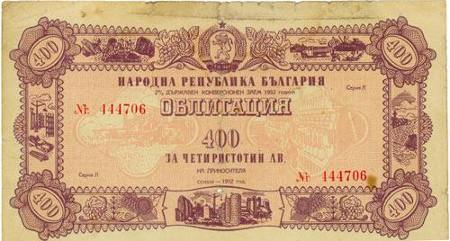 Volksrepublik Bulgarien: Staatliche Konversionsanleihe