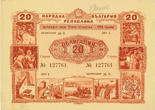 Volksrepublik Bulgarien: Staatsanleihe des 2. Fünfjahresplans
