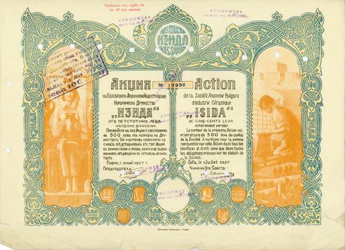 Société Anonyme Bulgare d'Industrie Céramique
