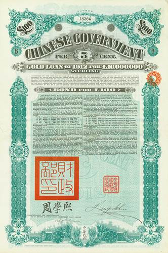 Chinese Government, Gold Loan of 1912