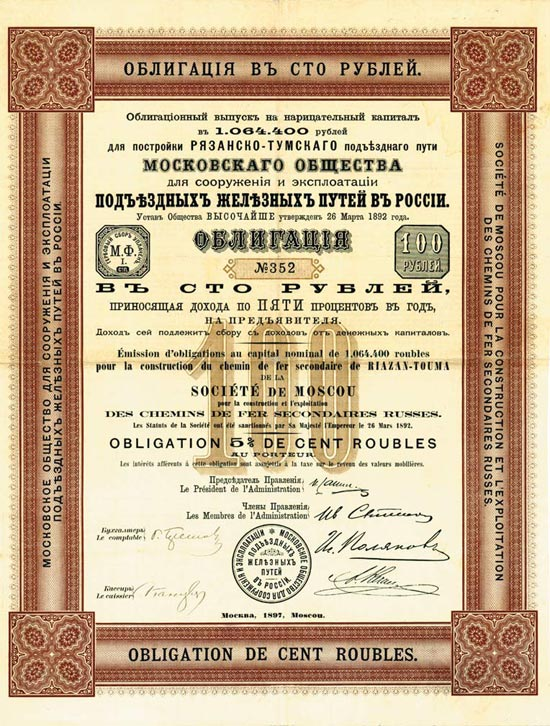 Société de Moscou pour la construction et l'exploitation des chemin de fer secondaires Russes (Moskauer Gesellschaft für die Errichtung und den Betrieb der Lokalbahnen in Russland)