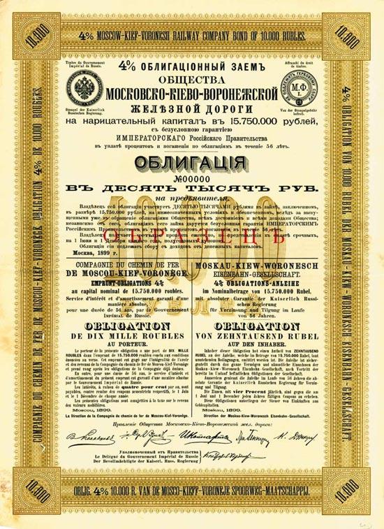 Moskau-Kiew-Woronesch Eisenbahn-Gesellschaft