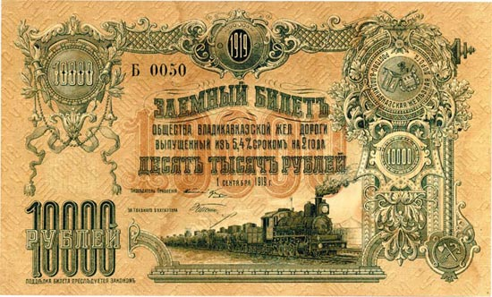 Wladikawkas-Eisenbahngesellschaft