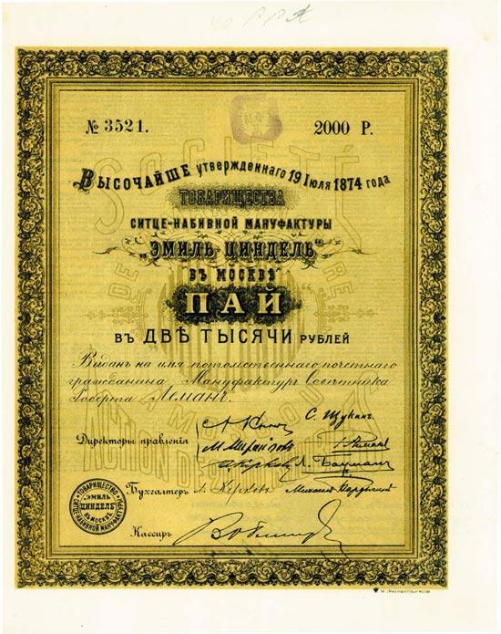 Gesellschaft der Kattundruck-Manufaktur Emil Zündel in Moskau