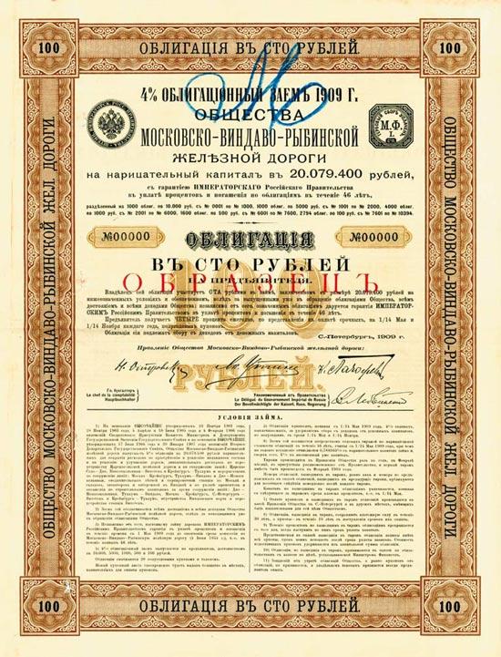 Moskau-Windau-Rybinsk Eisenbahn-Gesellschaft