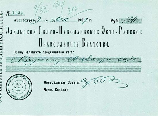 Öseler Sankt-Nikolaus Estnisch-Russische Orthodoxe Brüderschaft