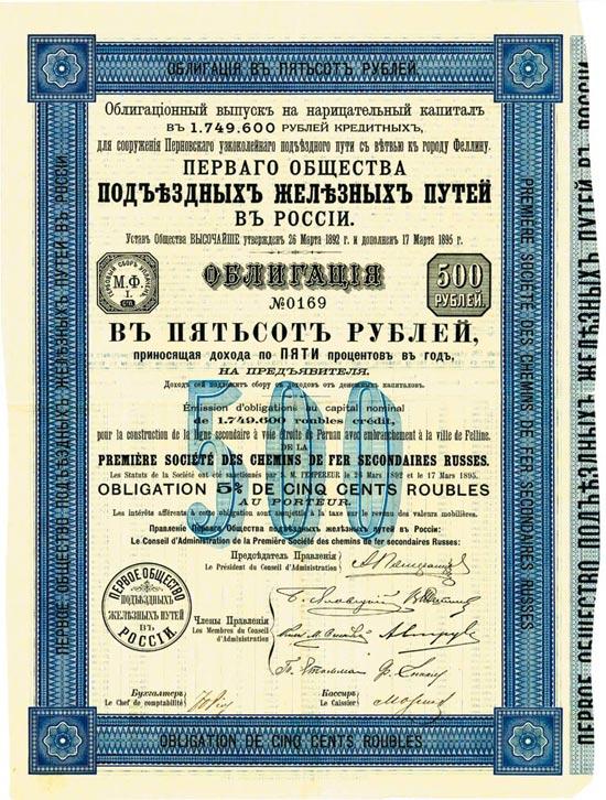 Première Société des Chemins de Fer Secondaires Russes