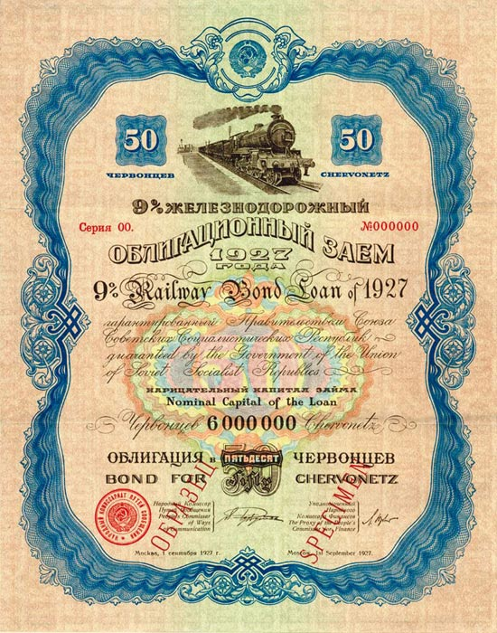 Railway Bond Loan of 1927