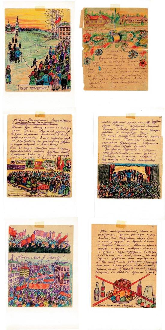 Russland - Brief