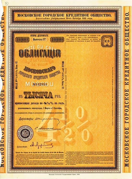 Société du Crédit Foncier de la Ville de Moscou