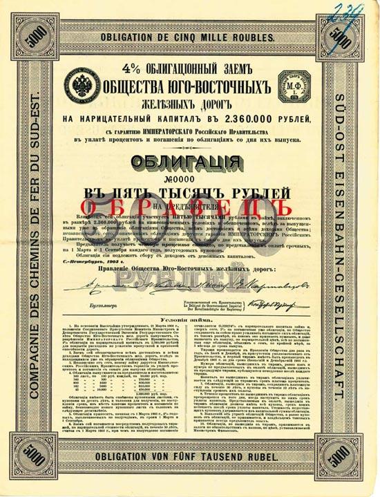 Süd-Ost Eisenbahn-Gesellschaft