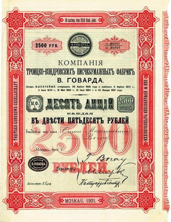 Troitzko-Kondrowo-Gesellschaft der W. Howardschen Papierfabriken
