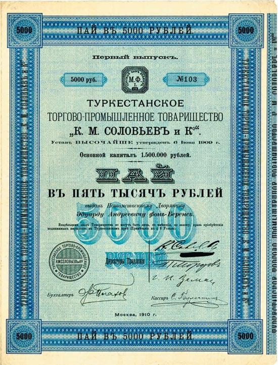 Turkestan-Handels- und Industriegesellschaft K. M. Solowjew & Co.