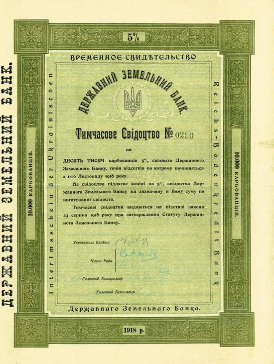 Ukrainische Reichs-Bodenkredit Bank