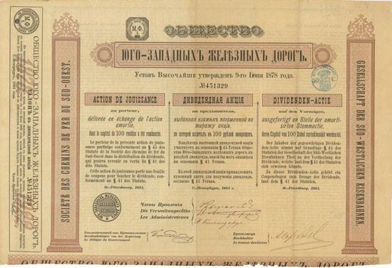 Gesellschaft der Süd-Westlichen Eisenbahnen / Société des Chemins de Fer du Sud-Ouest