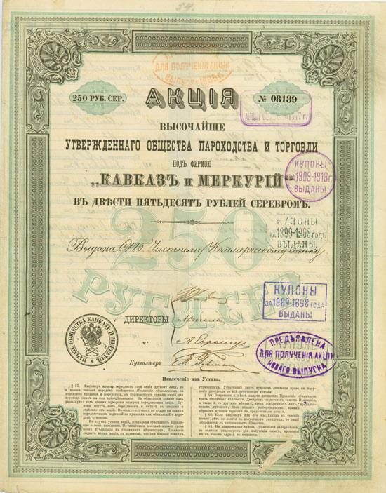 Gesellschaft für Dampfschifffahrt und Handel unter der Firma Caucasus und Merkur