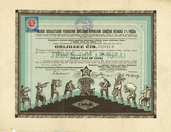 Průmyslová a obchodni akciová společnost Meziárodni dělnická pomoc sovětskému Rusko (Industrie- und Handels-Aktien-Ges. Internationale Arbeiterhilfe für Sowjet-Russland)